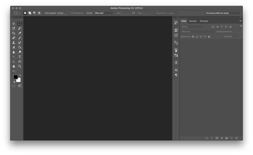 01-screen-photoshop