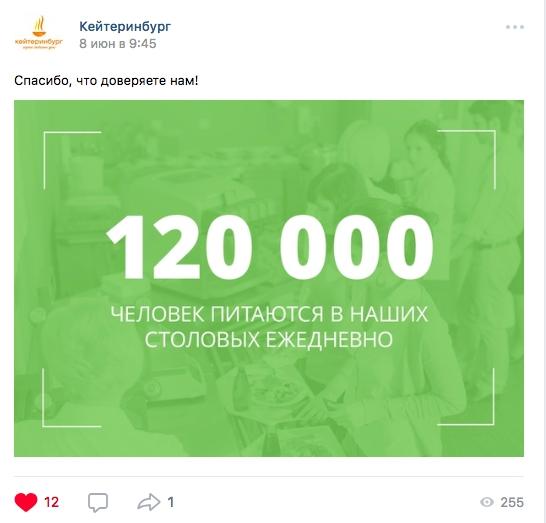 1-screen-kompaniya-kejtenburg