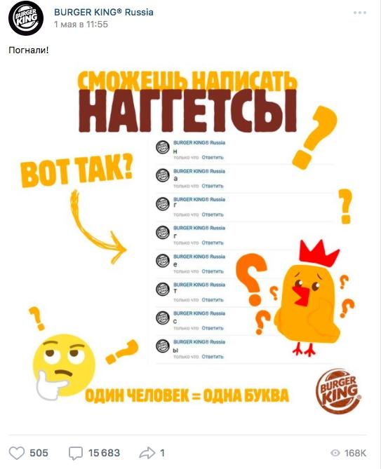 6-konkurs-odin-kommentarij-odna-bukva