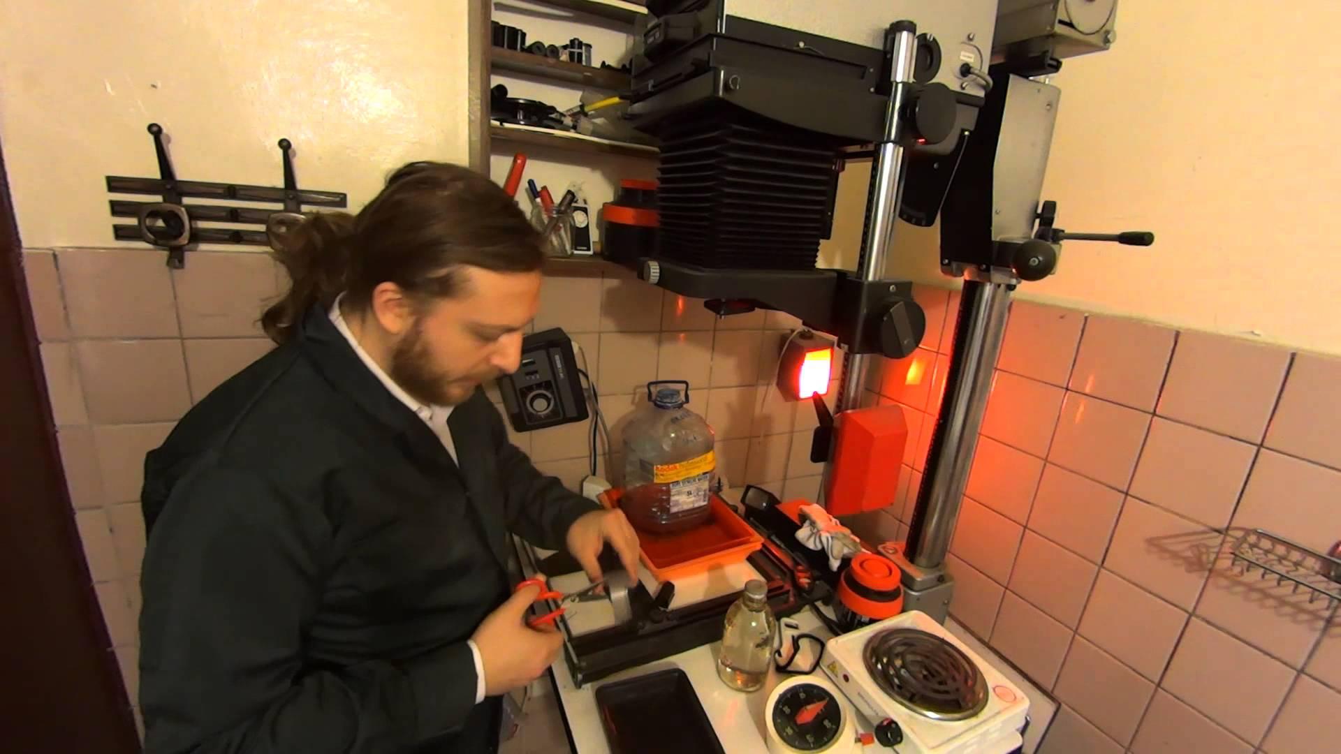 гисмеев хочет лаборатория для проявления фотографий раствор деятельность