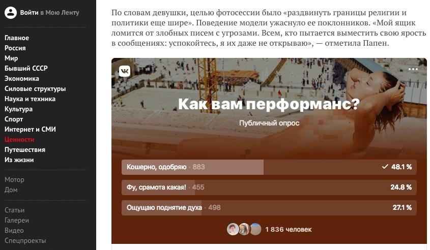 0004-opros-vk-2-0-na-saite