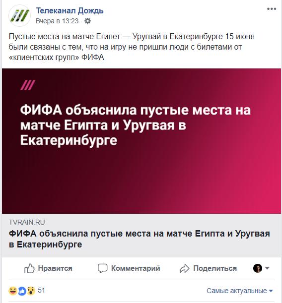 04-primer-aktualnoj-novosti-dlya-facebook-i-vkontakte