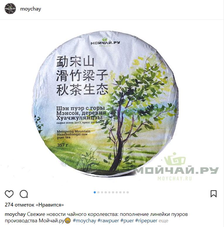 07-tovar-v-instagram