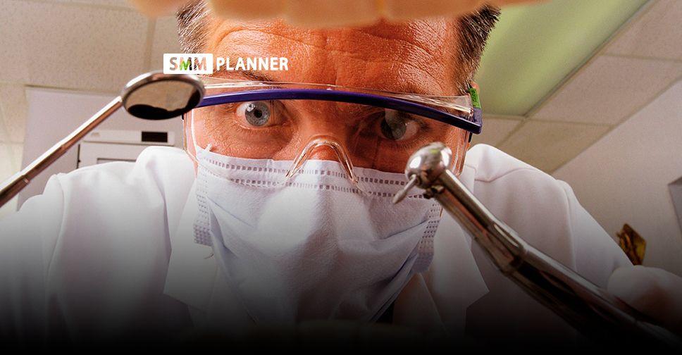 Картинки стрелец, картинки день зубного врача 6 марта