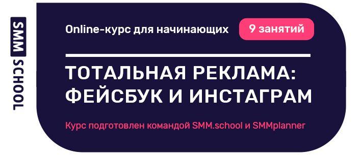 SMM.school