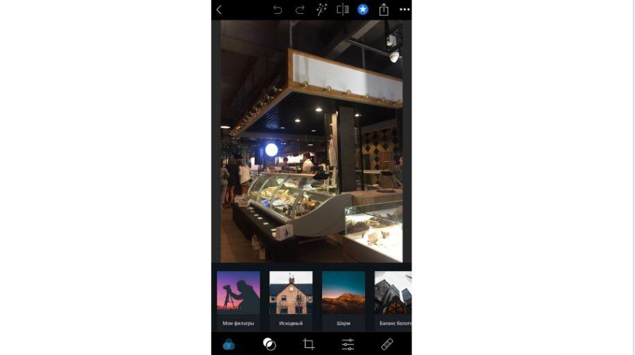 В приложении «Фотошоп Экспресс» есть все нужные функции для обработки фото