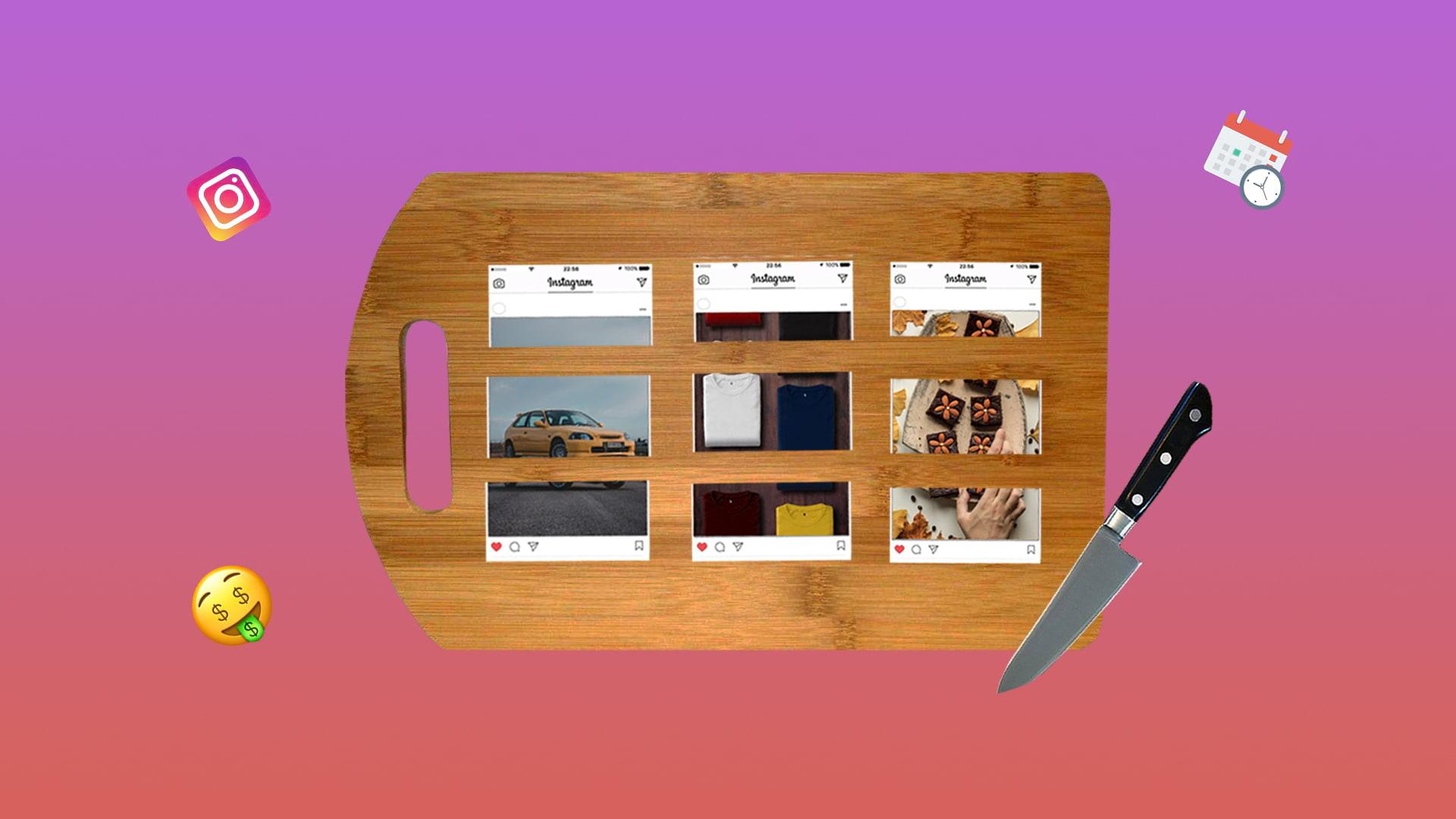 Как тратить меньше на размещения у инстаграм-блогеров с помощью флайтов