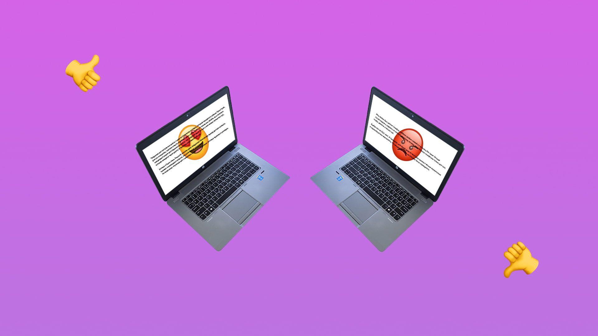 Как работать с отзывами в соцсетях — полезные советы