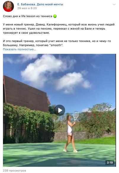 пост с видео ВКонтакте
