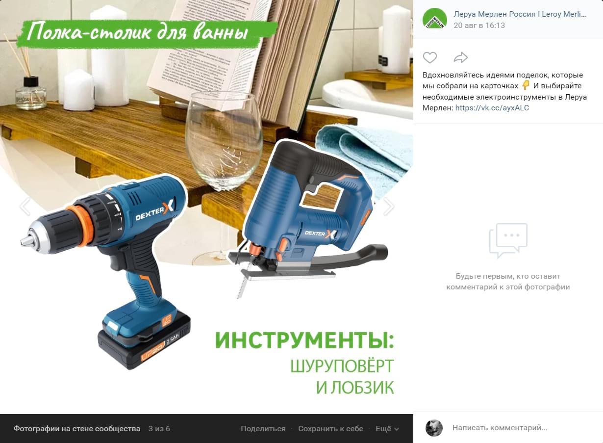 Рекламный коллаж с идеями мебели из дерева
