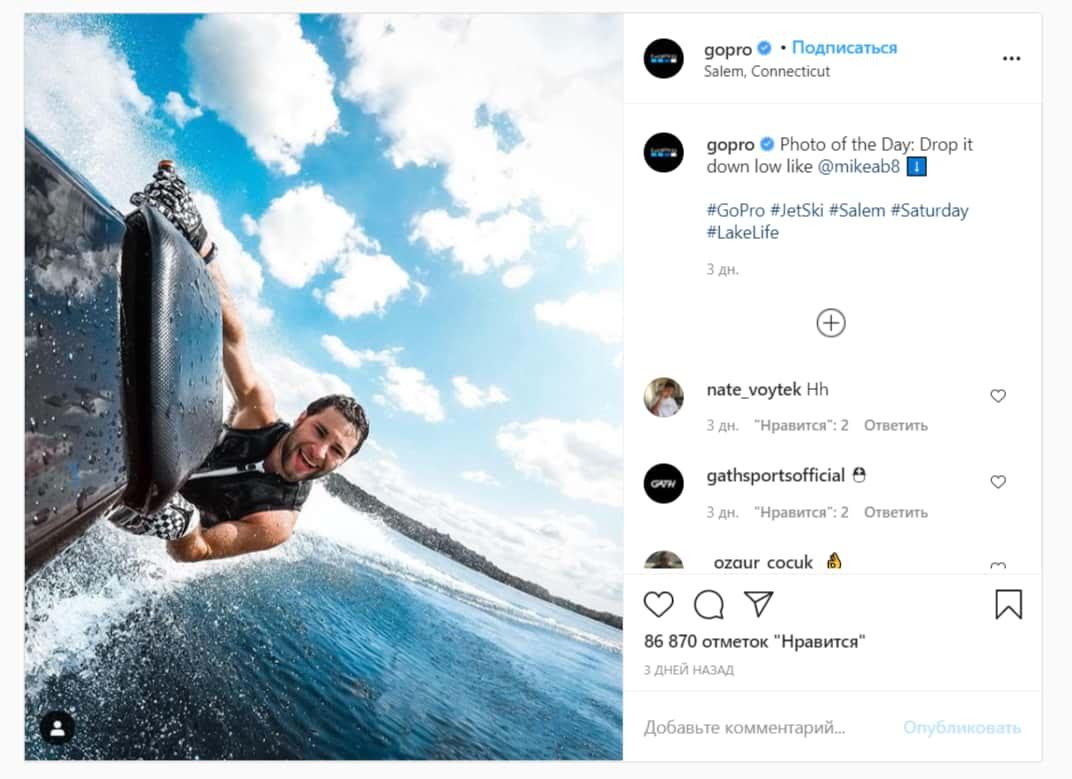 Пользовательский контент в Instagram GoPro