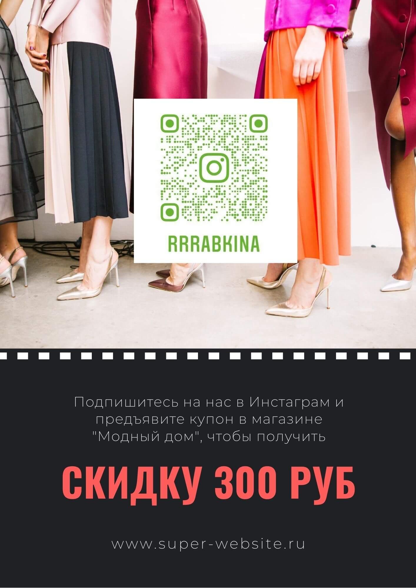 14_listovka.jpg