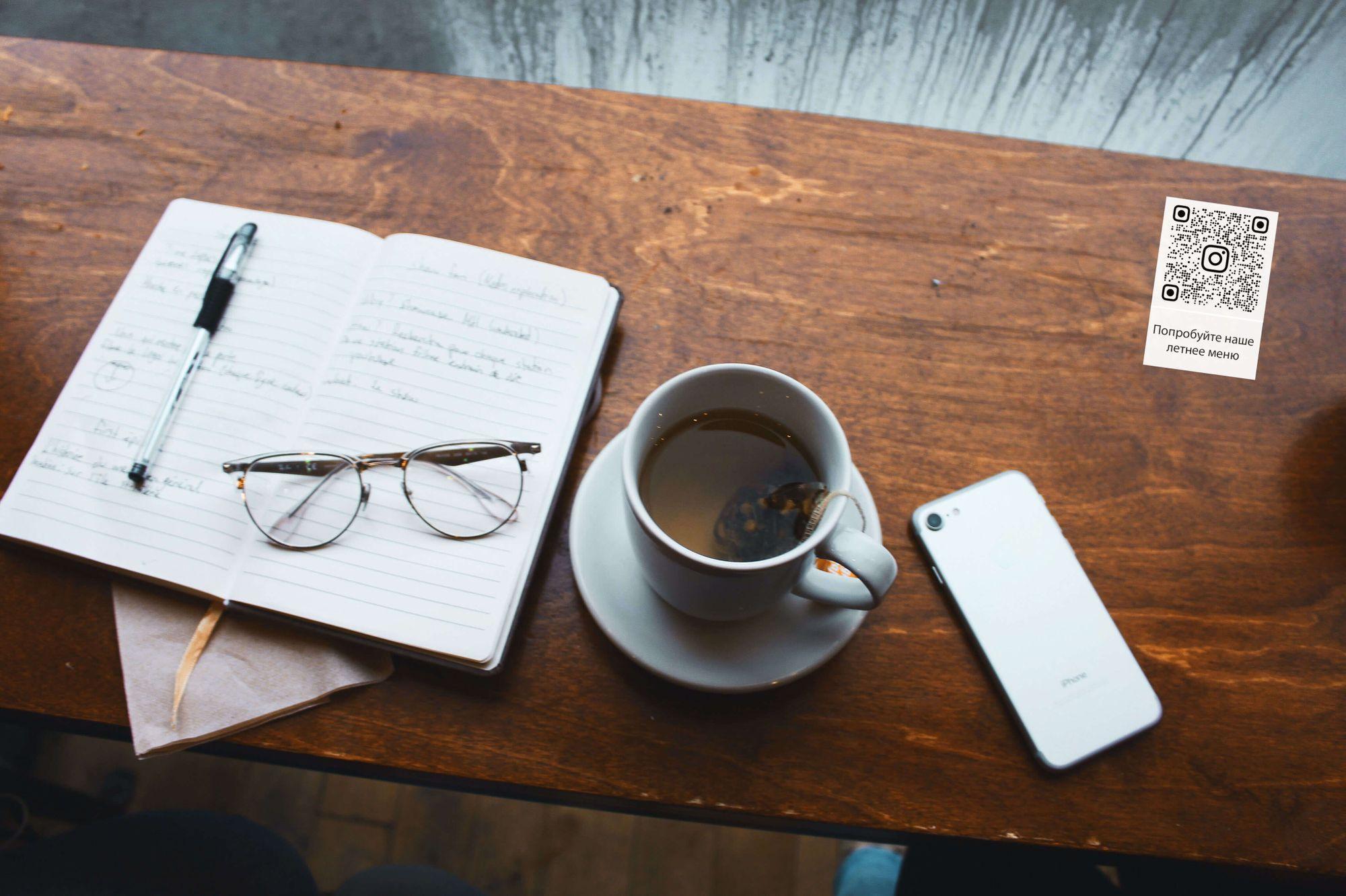 Визитка Инстаграм в кафе
