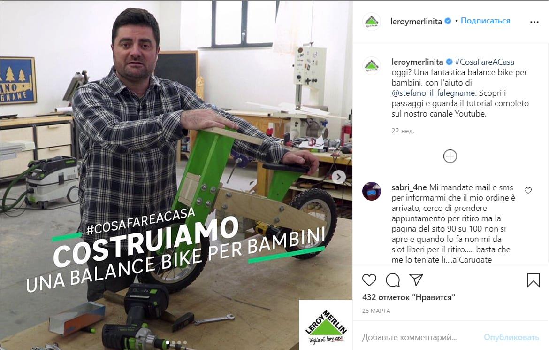 Гайд по сборке велобега от итальянского филиала