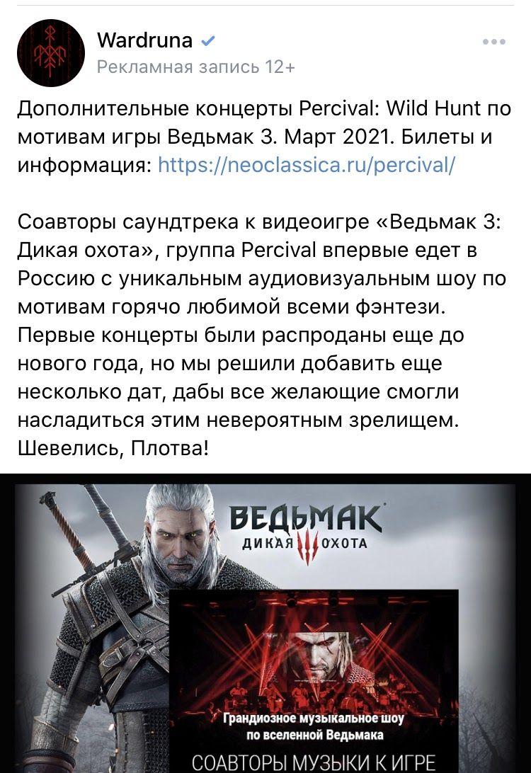 Таргетинг на музыку ВКонтакте
