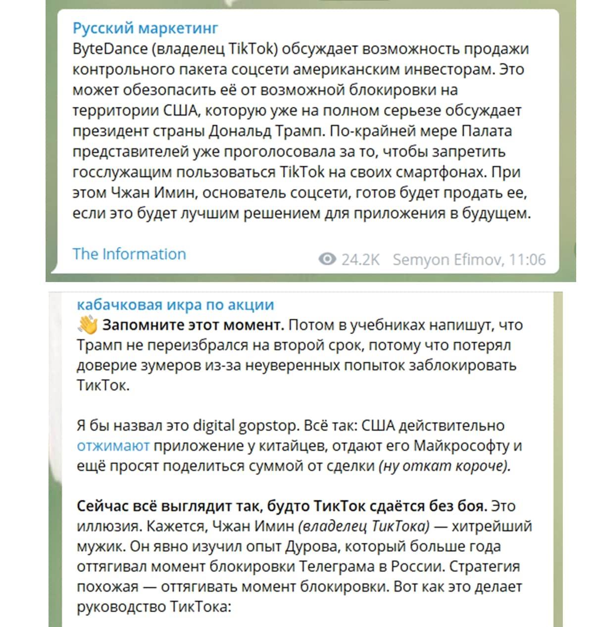 Сравните две новости на один инфоповод: в первом сообщают информацию, а во втором использую яркие эпитеты для усиления сообщения