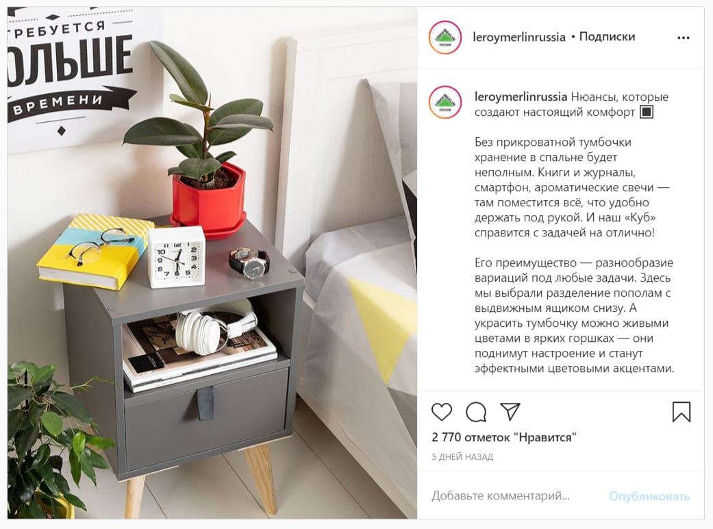 Текстовый контент в Instagram