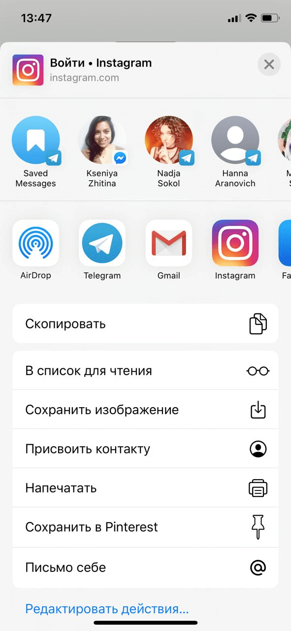 9_skachat_instavizitku.png