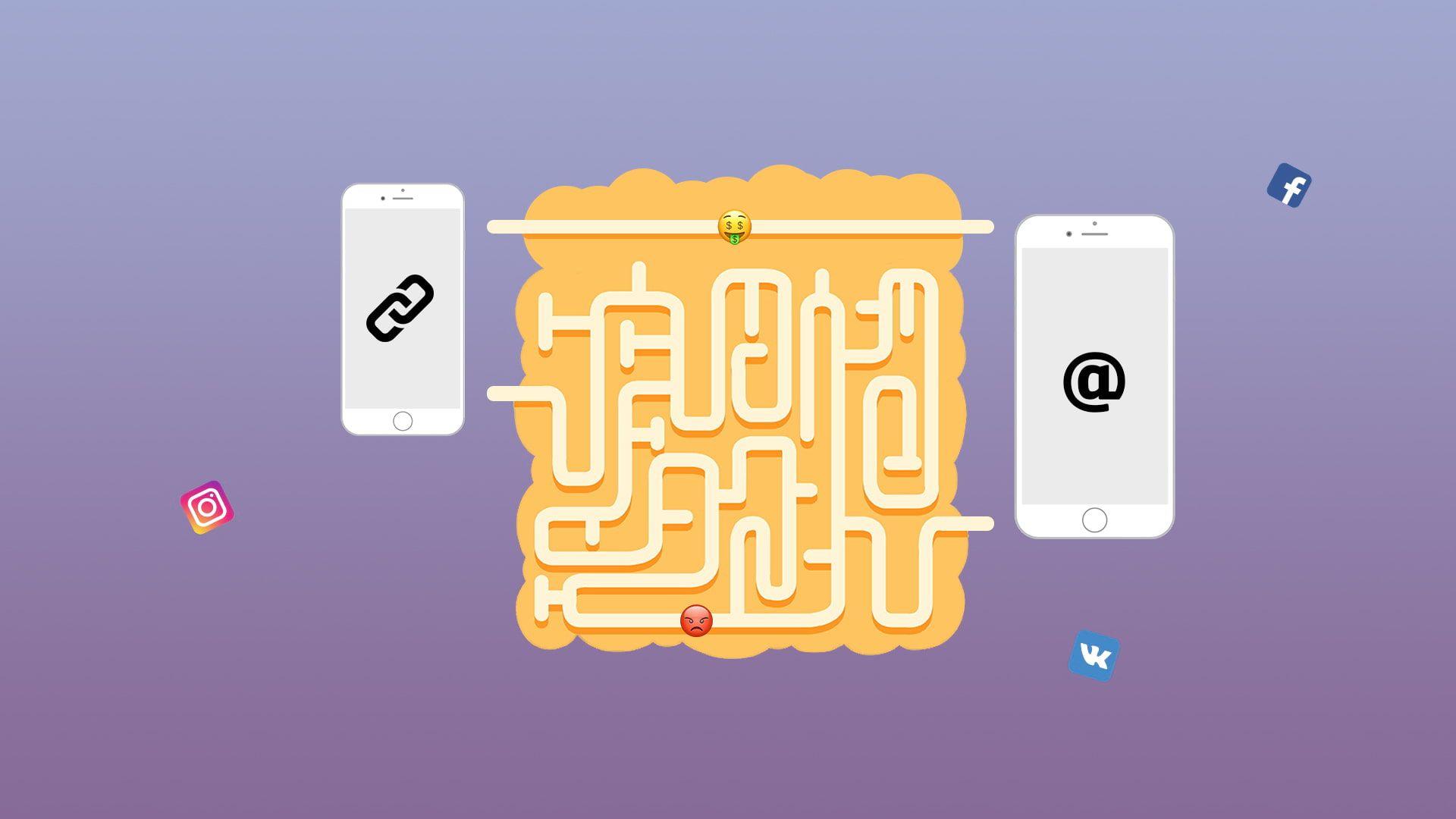 Что такое диплинки и как они работают в соцсетях