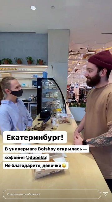 Рассказывают, что рядом с оффлайн-магазином появилась кофейня