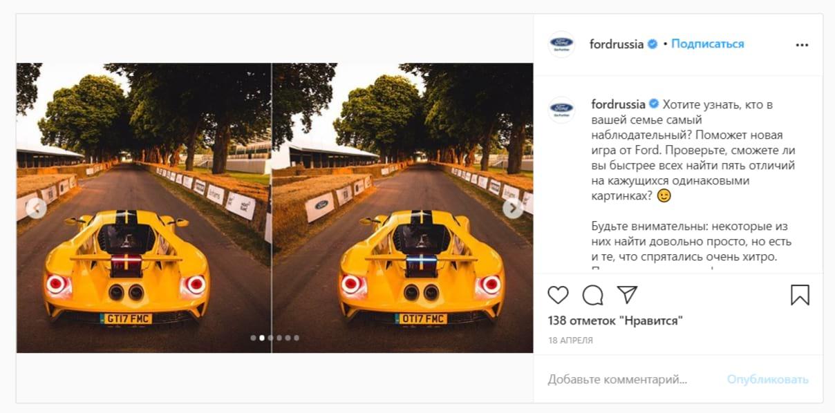 Картинки даже не подобраны под формат Instagram