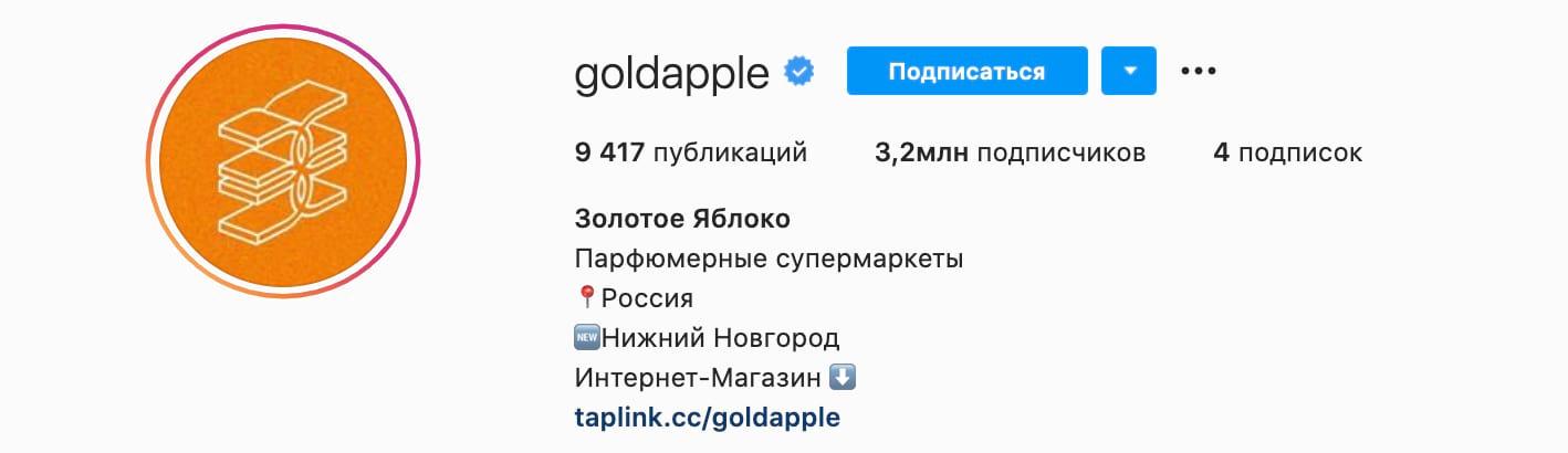 Шапка инстаграм-аккаунта goldapple