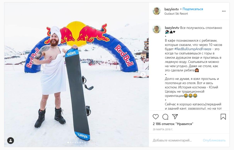 Реклама Red Bull у Дмитрия Базылева