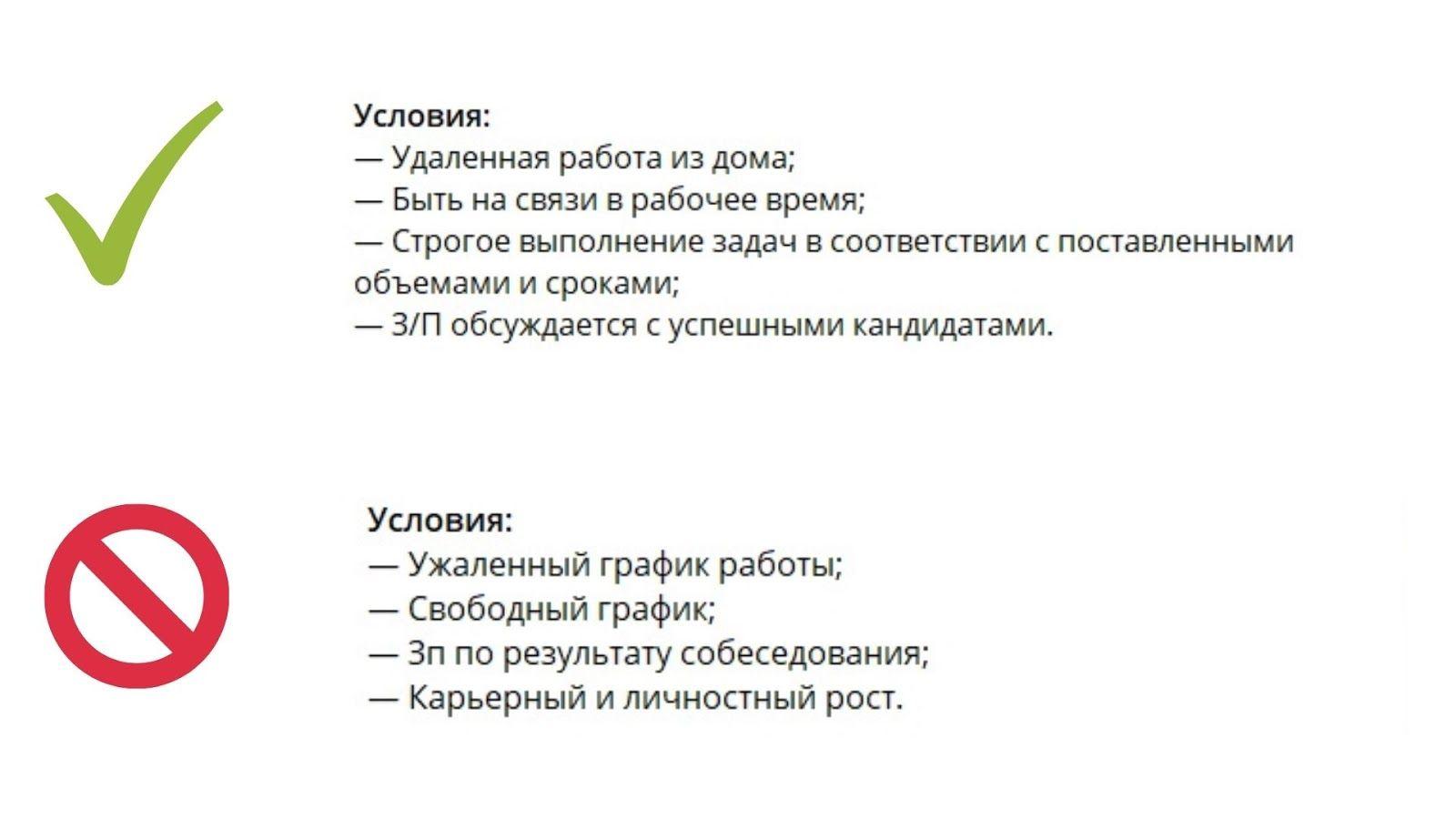 Сравнение условий