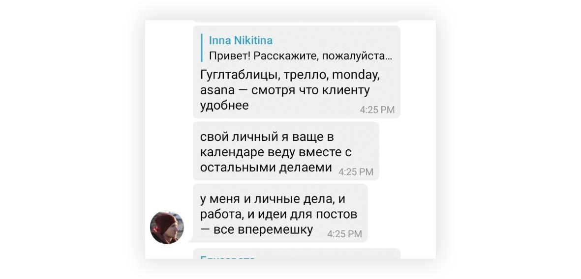 Павел Молянов делает контент-план в календаре