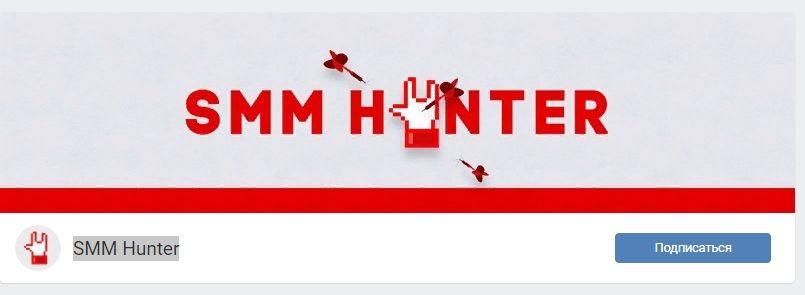 SMM Hunter