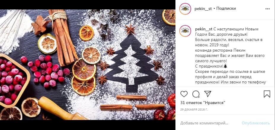Праздничные фото должны быть праздничными, с символикой и «запахом» события. И совсем не обязательно это блюдо или часть интерьера