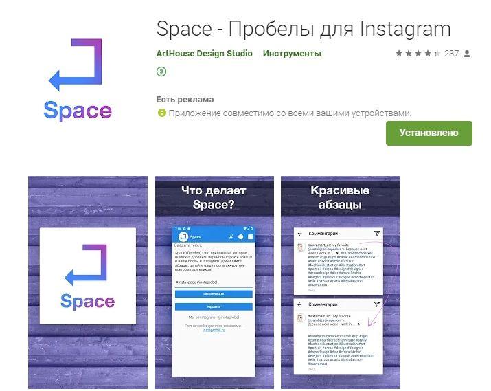 Программа для App Store и Google Play, говорящая сама за себя – умеет делать абзацы и простые списки