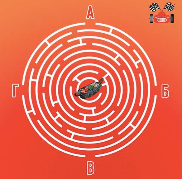 Игра-лабиринт в аккаунте ДвижКА