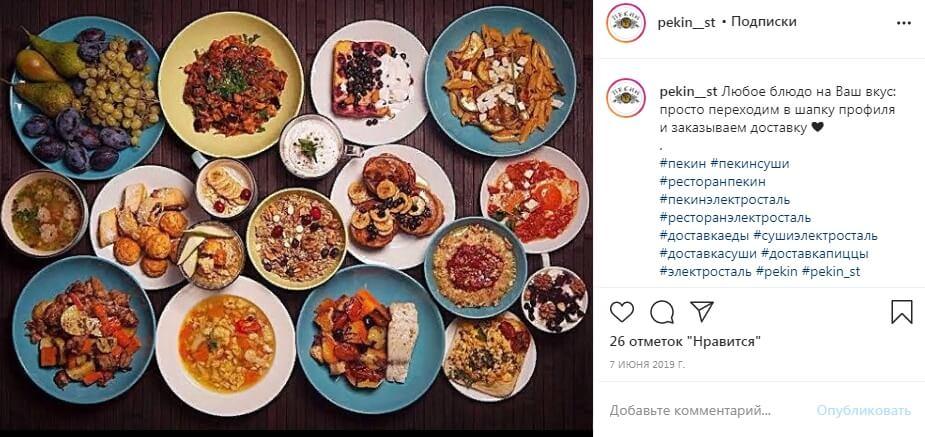 Фотографируйте строго вертикально – и ваши блюда заиграют новыми красками, словно их нарисовал художник