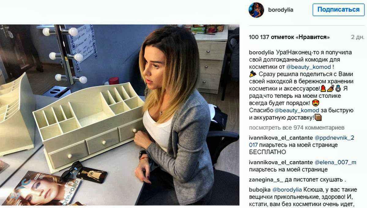 Пример нативной рекламы у блогера в Instagram