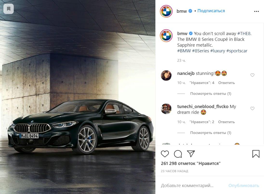 Анонс BMW 8 series Coupe в новой расцветке кузова в официальном международном инстаграме бренда