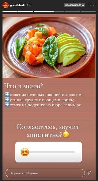 В аккаунте банного комплекса часто просят выразить реакцию на услуги или блюда из меню