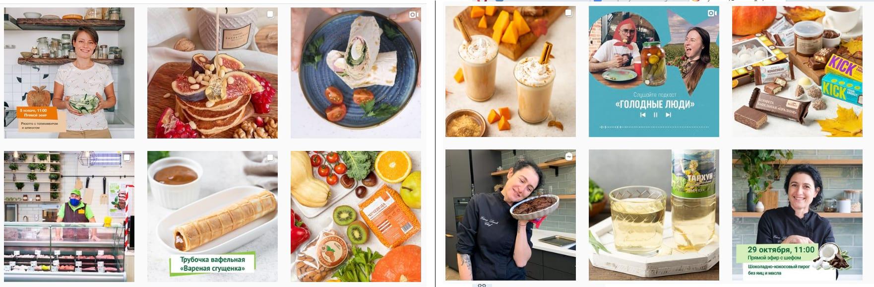 Показаны и продукты, и готовые блюда, и сотрудники, и приглашенные гости.