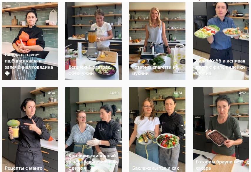 Часто ведут прямые трансляции с кухни, публикуют видео с рецептами от своих шеф-поваров