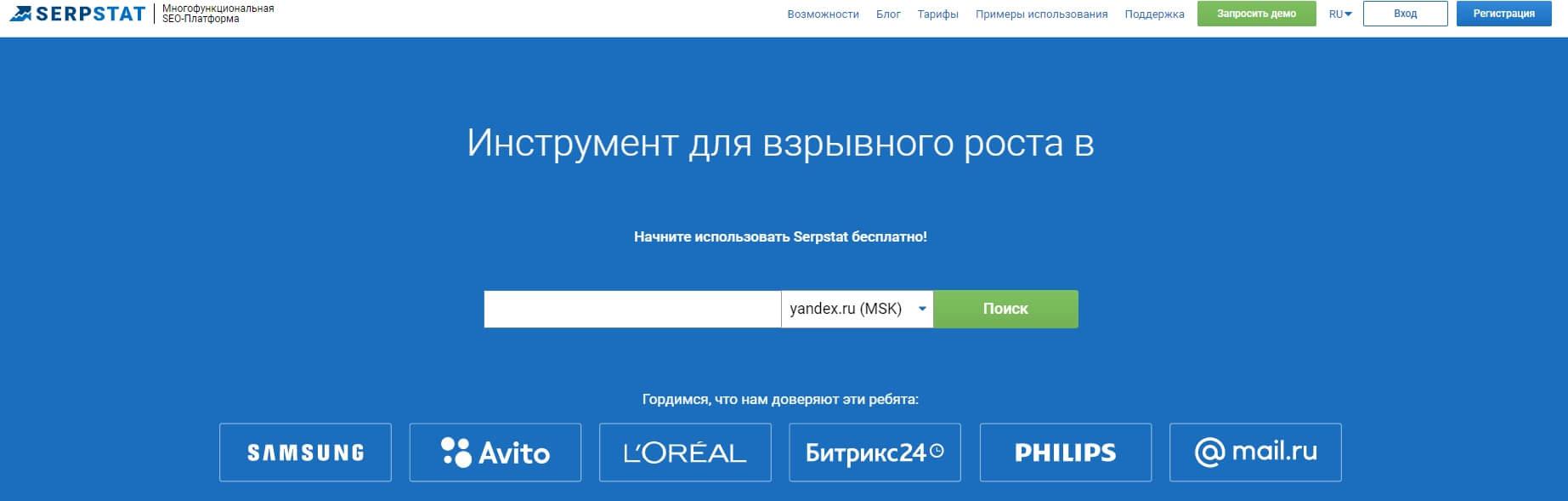 По-умолчанию поиск идет: Яндекс московского региона