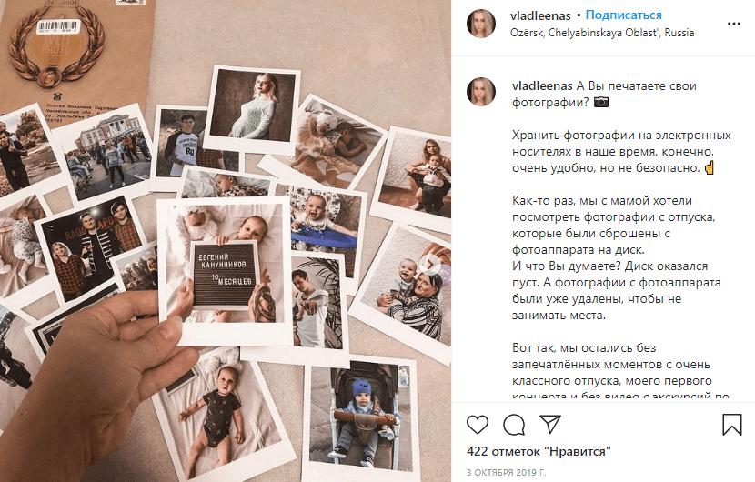 Снимки на Полароид остаются популярными даже через десятки лет. Кто не любит рассматривать старые фотки?