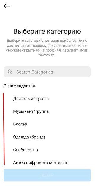 Выбрать категорию публикаций, наиболее подходящую под ваш контент