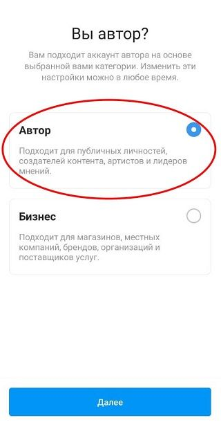 Выбрать «Автор»