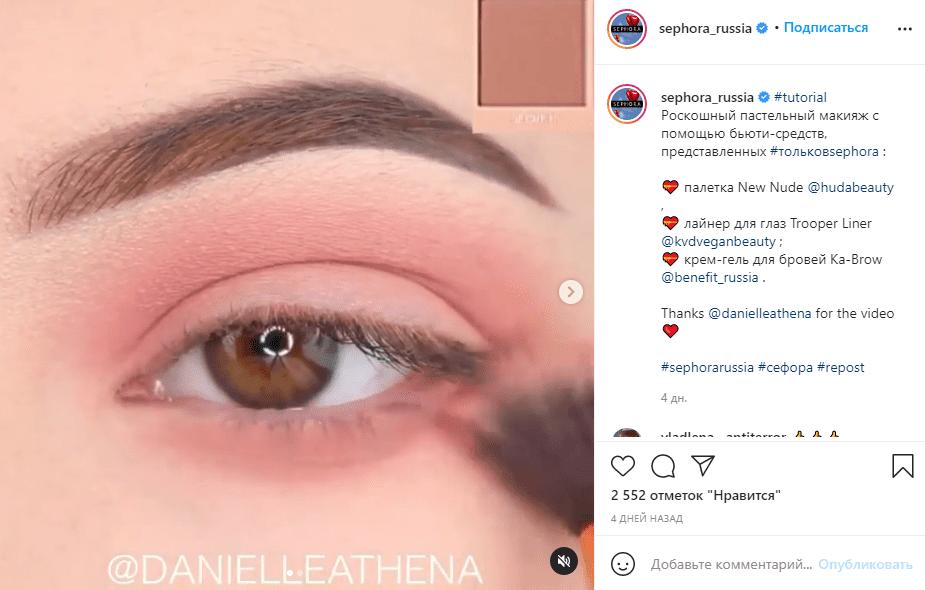 В этом посте на ролик наложили приятную музыку — процесс нанесения макияжа понятен без лишних комментариев