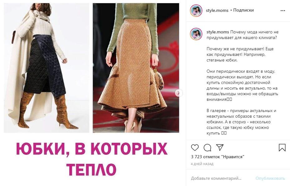 Пример удачного коллажа и текста на фото. Блогеры бьюти индустрии любят коллажи, как с примерами «плохо / хорошо» , так и «до / после»