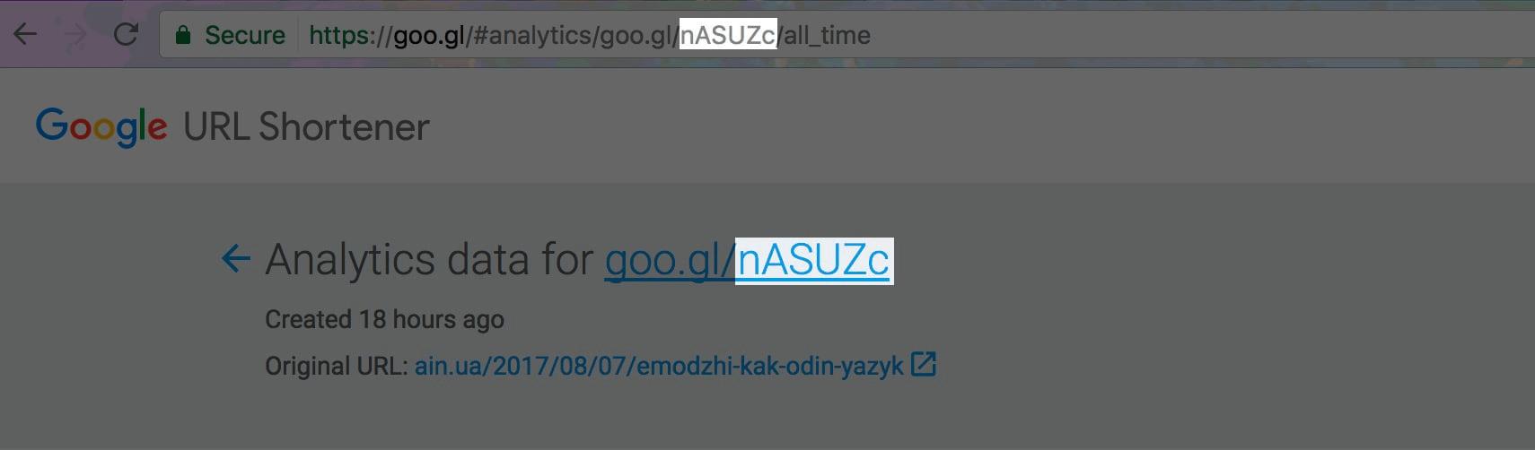 Нужно скопировать «хвост» ссылки и поменять его в адресной строке