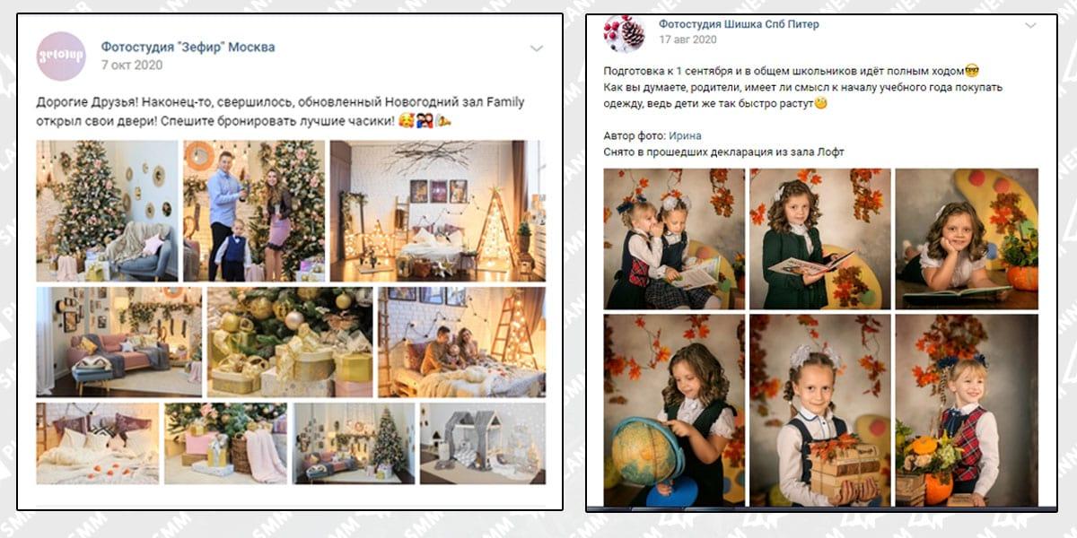 Фотостудии показали свой интерьер, приуроченный к праздникам, на примере фотографий клиентов