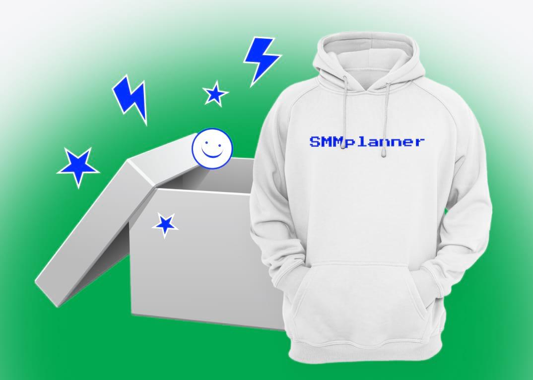 худи SMMplanner