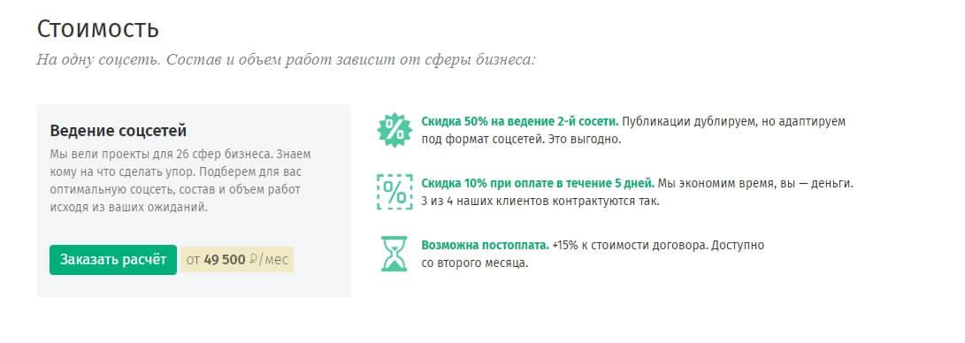 Агентство «ДругМедиа» Уральского федерального округа