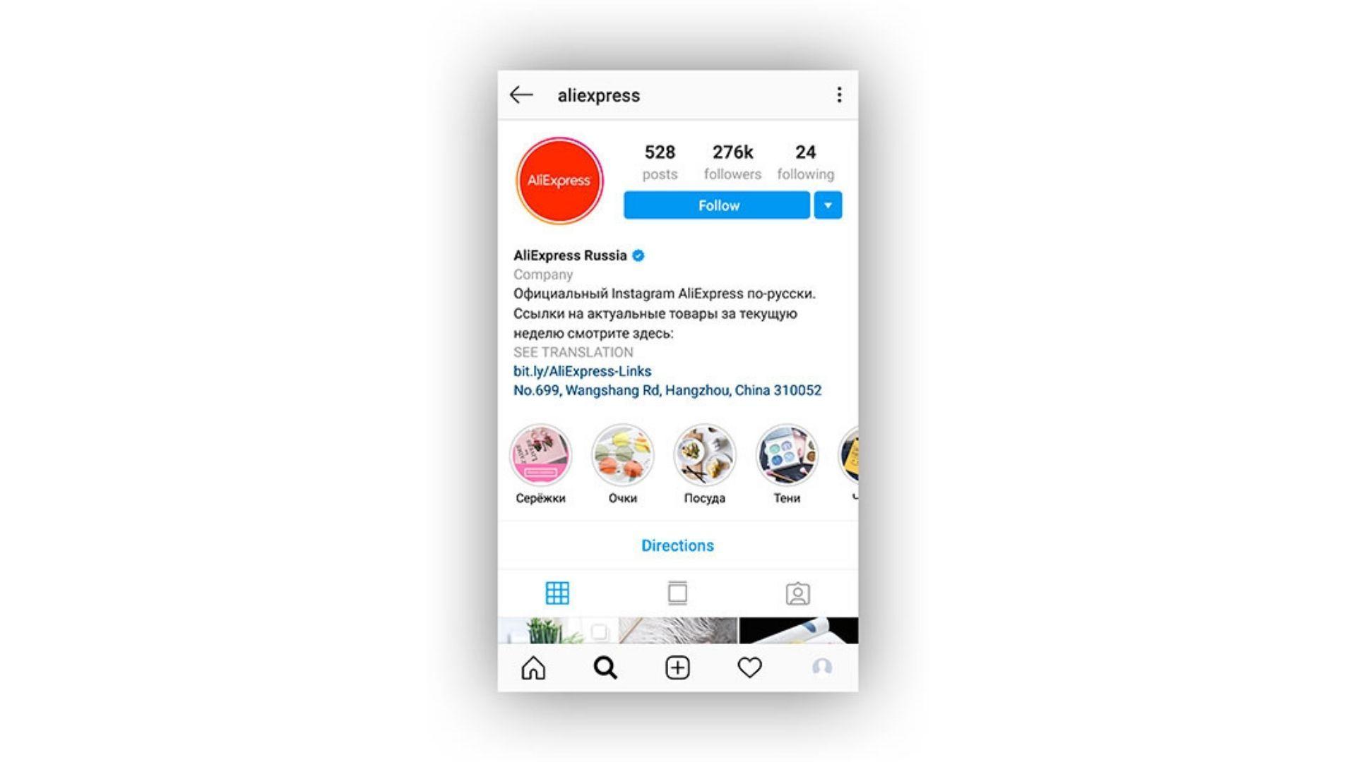 AliExpress разделили популярные товары по категориям